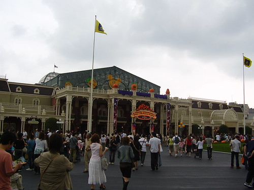 Tokyo Disneyland - initially childish and boring, but I soon loved the magic of the exprience!