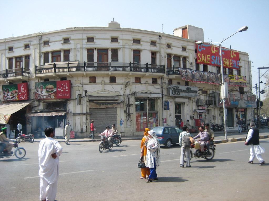 H Karim Baksh Building