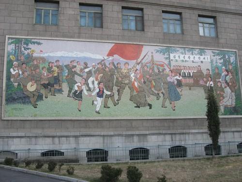 Pyongyang Mosaic Mural