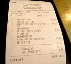 Ho Yuen Kee - A reasonable bill
