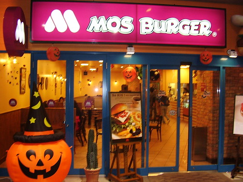 You MUST try Mos Burger! Best.Burgers.Ever.
