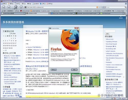ff3b301.jpg
