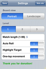 backgammon iphone ipod touch by ispazio.net