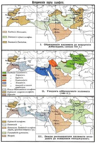 Kalifatistoricheskimapa