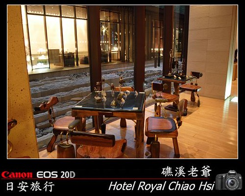 Hotel Royal Chiao Hsi_2007_1227_172854.jpg
