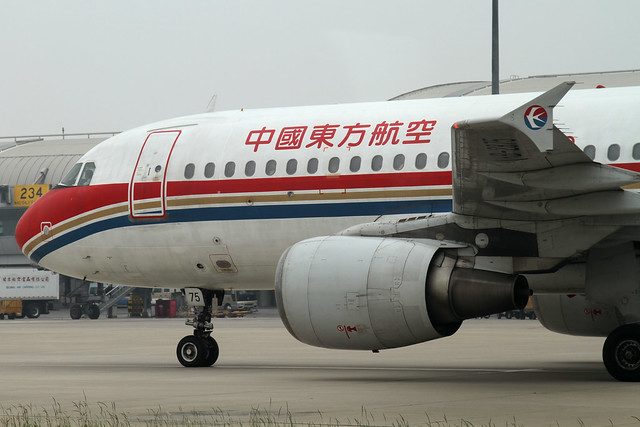 China Eastern A320-200(B-2375)