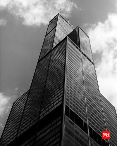 ZecaBettax CHI Acros100 SearsTower01B