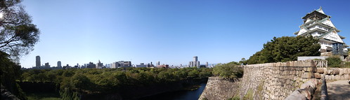 Pan of Osaka Castle
