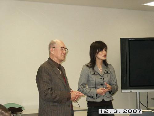Dr. Hida & Yuki
