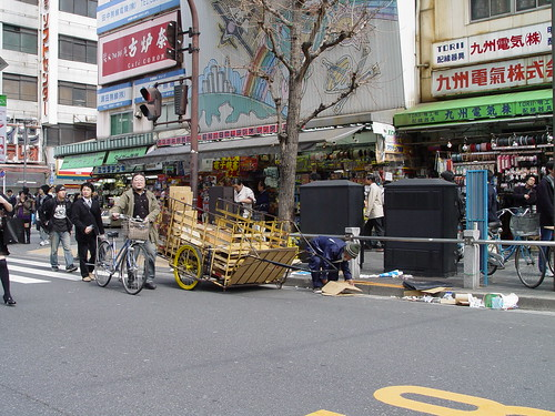 Beste Akihabara bat ba dago munduan...