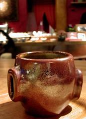 Intriguing tea cup