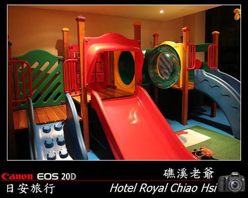 Hotel Royal Chiao Hsi_2007_1227_175148.jpg