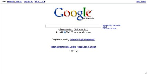 google_boso_jowo