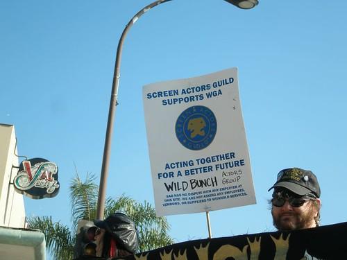 SGA supports WGA