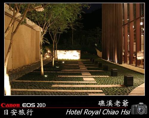 Hotel Royal Chiao Hsi_2007_1227_175801.jpg