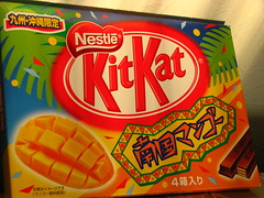 KitKat 南国マンゴー (Mango)