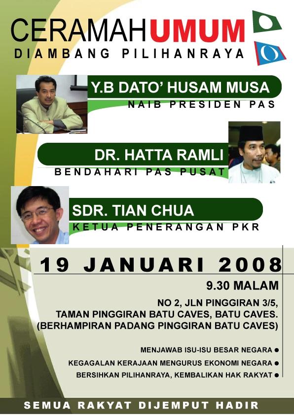 ceramah 19 jan 2007