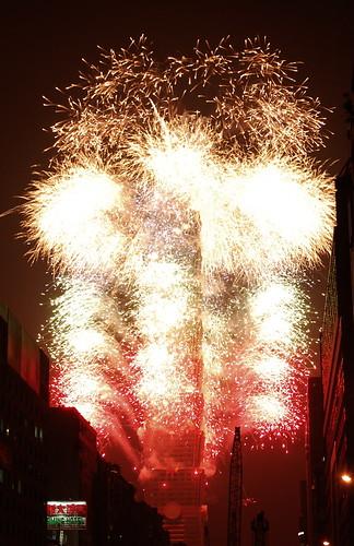 Taipei 101 - 12/31/07