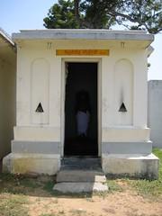 12.Main Sthala God - Moon