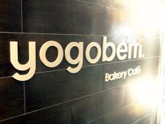 Yogoberri 4