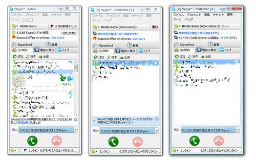 Multiple Skype instance