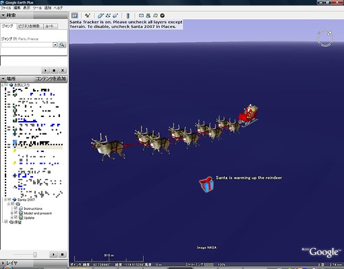 Santa tracking by NORAD starting soon