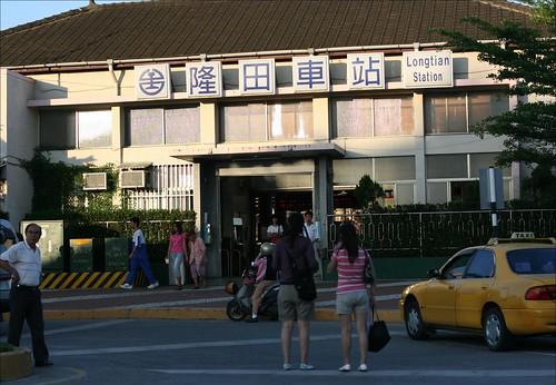 longtian train station