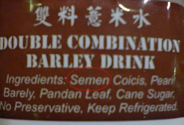 funny barley
