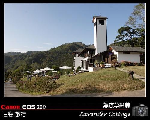 LavenderCottage_0056