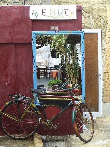 Fahrrad vor Spiegel