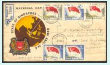 First Day Cover - Singapore 1960(?)