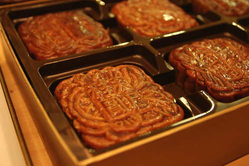 mooncake from Taiwan