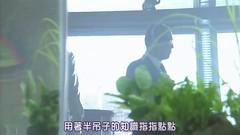 [SUBPIG][Iryu 2 ep02][(025580)05-09-33]