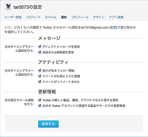 スクリーンショット(2011-05-24 13.51.49)