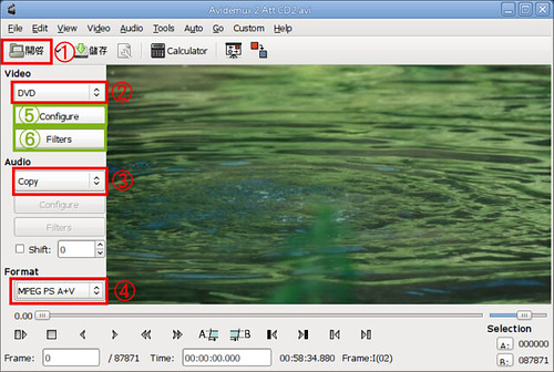 Screenshot-Avidemux 2 Att.CD2.avi-2.png