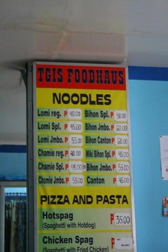 TGIS Foodhaus