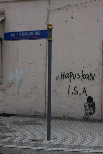 Hapuskan ISA on Jalan Kamunting