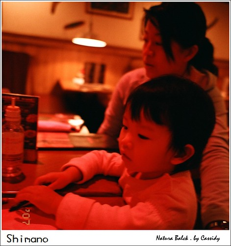 2007_1020_NB_01_28