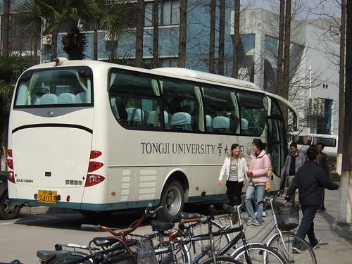 Tongji Bus