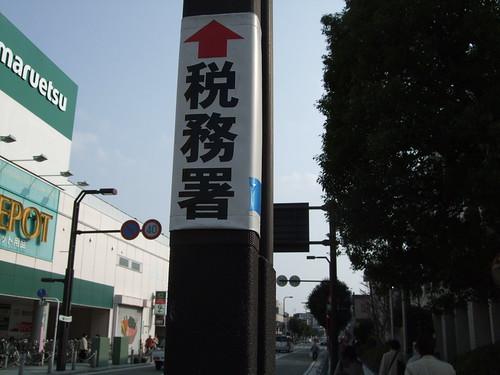 DSCF0893