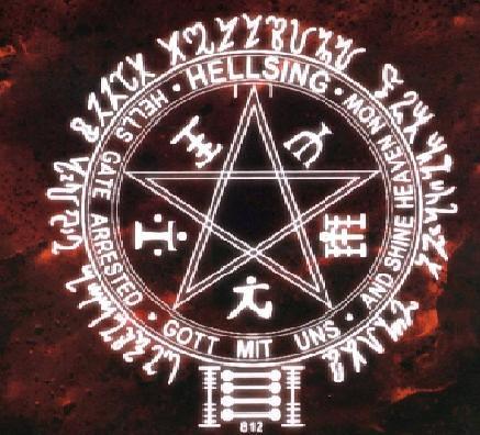 alucard logo