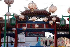 LA Chinatown 2