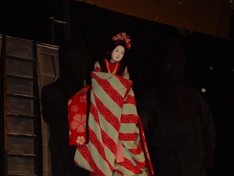 Bunraku en Gion Corner