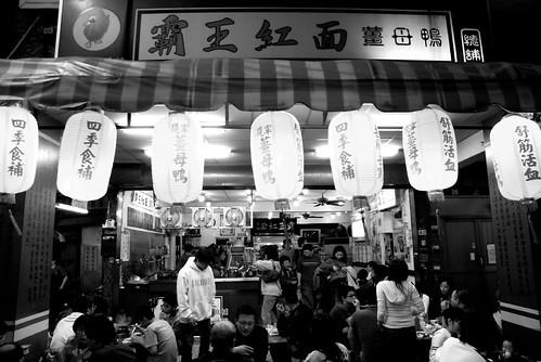 薑母鴨-店面(黑白)