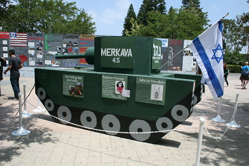 Tank with anna frank picture in kafiyah