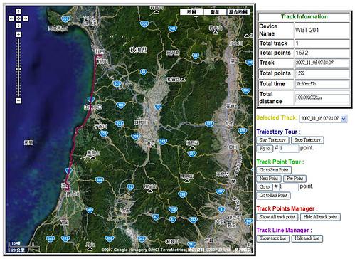 20071105072807-maps