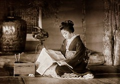 GEISHA READING A NEWSPAPER -- or, Real Geisha ...
