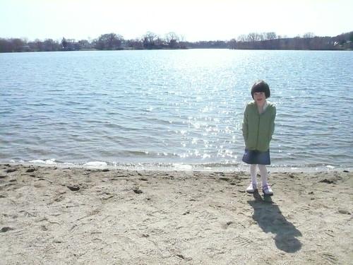 at spy pond