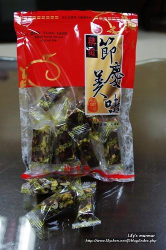 新東陽南棗核桃糕。