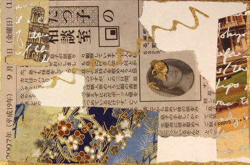Scap Collage